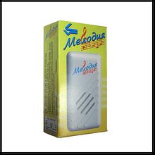 Звонок Mini - Мелодия (Доигрывание мелодии) 220W