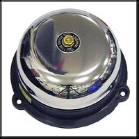 Звонок Громкий бой - Чашка АСКО 250 мм