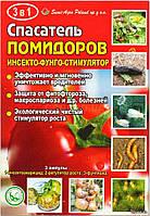 Спаситель томат 3в1, Агрохим