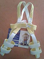 Детские фиксаторы бедренных суставов