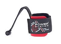 Ремни для подтягивания Power System PS - 3350  Черно-красный