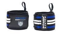 Кистевые бинты Power System PS - 3500 Черно-синий