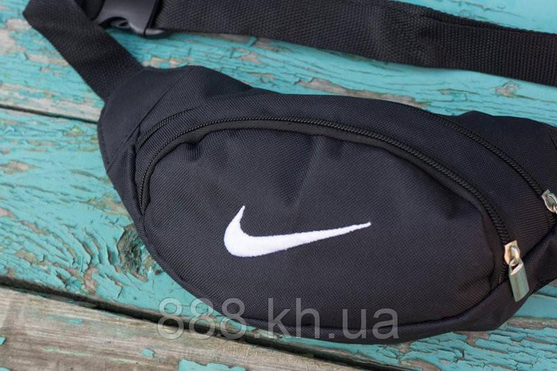 Поясная сумка бананка Nike черный/белый  реплика