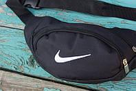 Поясная сумка бананка Nike черный/белый  реплика, фото 1