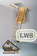 Чердачная лестница LWS 280, фото 1