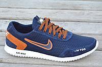 Кроссовки Nike найк реплика натуральная замша, сетка мужские летние синие