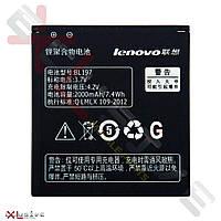 Аккумулятор Lenovo A800 \ A820 \ S720 \ S750 (BL197)