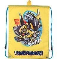 "Сумка для обуви Transformers TF17-600S, ТМ ""Kite"""