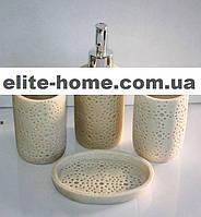 Набор аксессуаров для ванной комнаты 246-15
