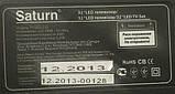 Пульт к телевизору  SATURN LED-32O OKTAVIA, фото 3