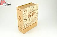 Коробка в виде книги