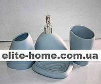 Набор аксессуаров для ванной комнаты 246-1
