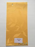 Рулонные шторы ткань НАТУРА 1895 Желтый цвет 40см