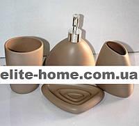 Набор аксессуаров для ванной комнаты 246-2