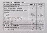 Шуруповерт аккумуляторный Proсraft PA182Li, фото 9