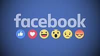 Таргетированная реклама в Фейсбуке