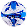 Мяч футбольный Ronex Joma4 бело-голубой.