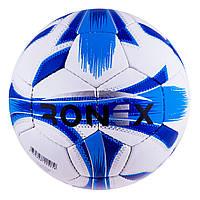 Мяч футбольный Ronex Joma4 бело-голубой, размер 5