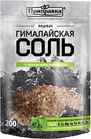 Соль Гималайская со средиземноморскими травами 200 грамм