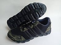 Кроссовки adidas мужские хаки 40-44р