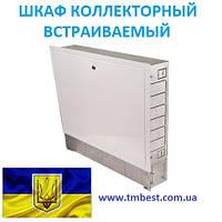 Шкаф коллекторный встраиваемый 480*580*120 мм 2-4 выхода