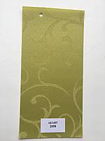 Рулонные шторы на окна ткань Акант 2058 (оливковый цвет) 45см