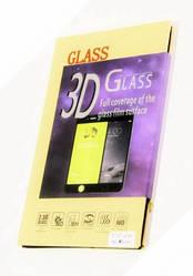 Защитное 3D стекло для iPhone 6/6S (Gold)