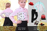 Блуза Аманда для девочек (рост 122-140)