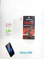 Защитное стекло на дисплей смартфон Meizu U20 (стекло на экран Мейзу У20)
