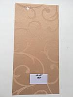 Рулонные шторы на окна ткань Акант 1839 (кофе с молоком цвет) 50см