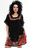 Туника женская черная с красным батиком, батал, размер свободный