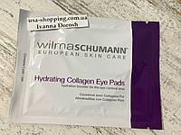 Коллагеновые патчи под глаза WILMA SCHUMANN Collagen Eye Pads