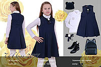 Школьный сарафан Кейт для девочки (рост 122-140)