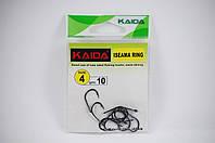 Крючки KAIDA Iseama ring 4 размер (10шт/в.уп.)