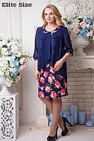 Женский красивый комплект-двойка больших размеров: платье и шифоновая накидка