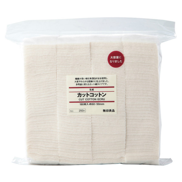 Органический коттон (вата) Japanese Organic Cotton Muji