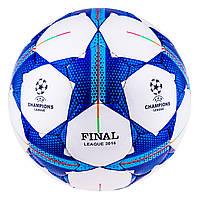 Мяч футбольный Лига чемпионов Финал 2016 размер №4
