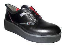 Туфли женские Sofis закрытые кожаные без каблука натуральные весна-осень So0021