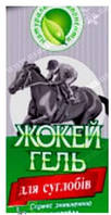 Гель Жокей суставы 10мл, O.L.KAR