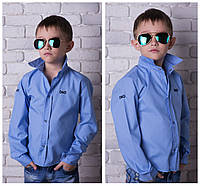 Рубашка , ткань - превосходный рубашечный турецкий коттон (98% коттон) ,много цветов евлад№ 828