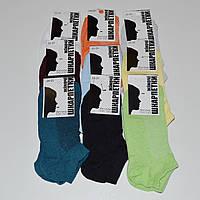 Женские носки Топ-Тап - 6.50 грн./пара (короткие, сетка)