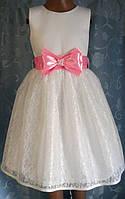 Нарядное детское белоснежное платье с розовым бантом