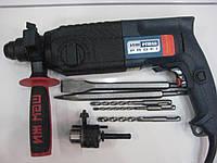 Перфоратор прямой электрический монтажный ИЖМАШ ИП-1000