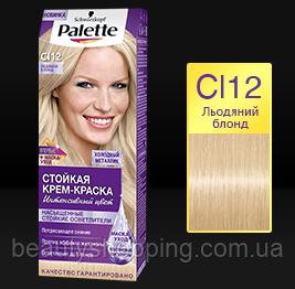 Краска для волос Palette CI 12 Ледяной блонд