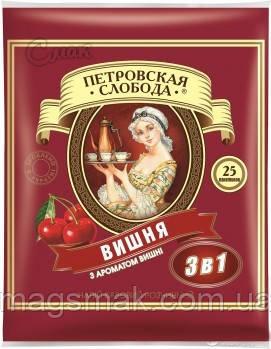 Кофе Петровская Слобода 3 в 1 Вишня, 25 x 20 г