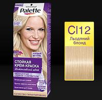 Palette крем краска CV12 Розовый блонд
