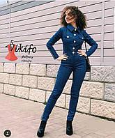 Женский красивый джинсовый комбинезон
