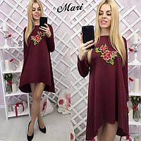 4994c3ef9de Платье короткое спереди длинное сзади в Украине. Сравнить цены ...