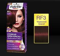 Краска для волос Palette RF 3 Красный Гранат