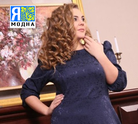 ОСЕНЬ/ЗИМА - коллекция Royal до 72 размера